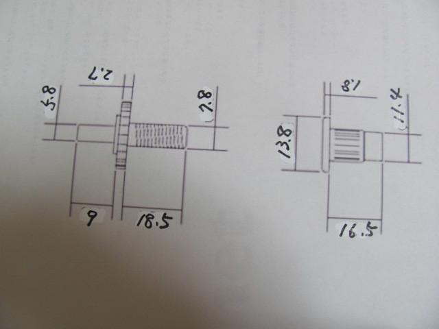 12弦 Tune -O- Matic ブリッジ&テールピース 未使用品 発送日限定出品_画像10