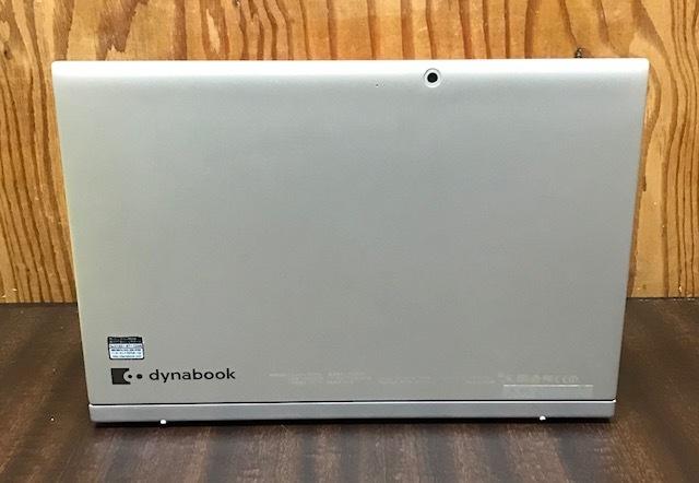 ★★東芝 dynabook R82/Core M-5Y31/メモリ4GB/SSD128GB/Win10/Office/タッチパネル搭載/ドッキングキーボード/FULL HD★_画像5