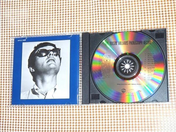 廃盤 The Mason Williams メイソン ウイリアムス Phonograph Record / 名盤探検隊/ Burt BacharachとVan Dyke Parksの融合とも言われた傑作