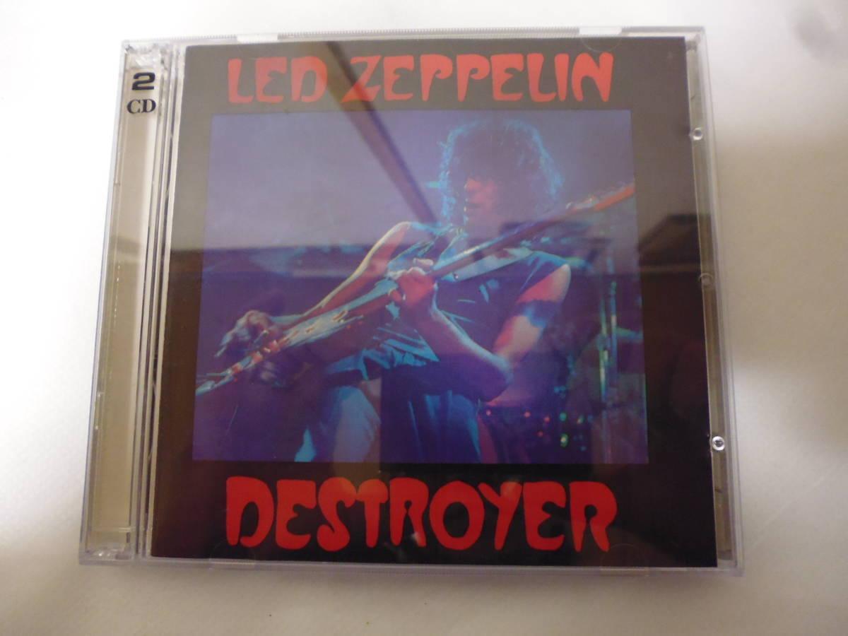 Led Zeppelin レッドツェッペリン DESTROYER 1977年 ブートレグ 2CD _画像1