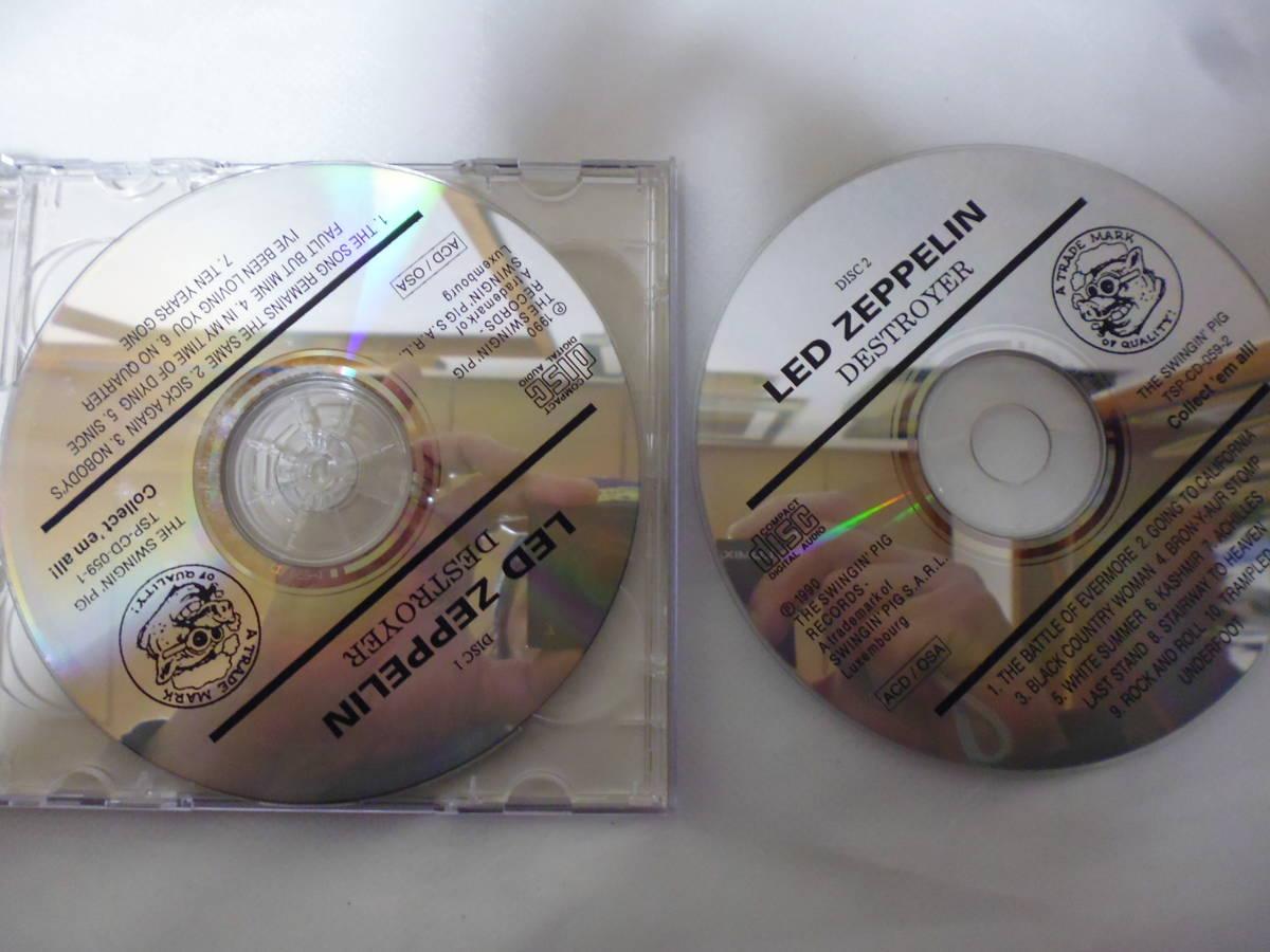 Led Zeppelin レッドツェッペリン DESTROYER 1977年 ブートレグ 2CD _画像4
