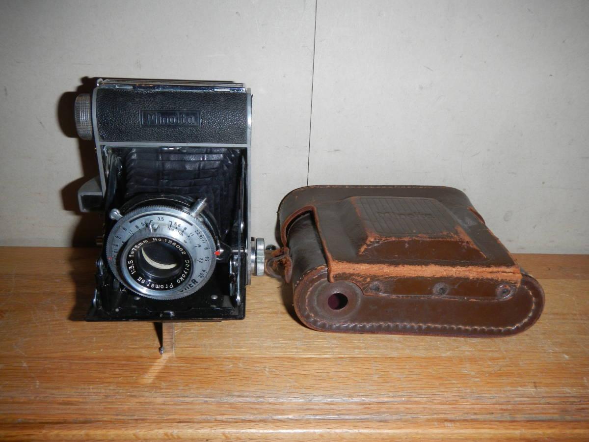 送料込 ミノルタMinolta 蛇腹式 中版カメラKONAN-FLICKER レンズchiyoko promar.sⅡ1:3.5f=75mm 中古現状_画像1