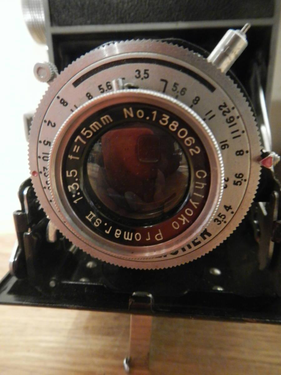 送料込 ミノルタMinolta 蛇腹式 中版カメラKONAN-FLICKER レンズchiyoko promar.sⅡ1:3.5f=75mm 中古現状_画像3