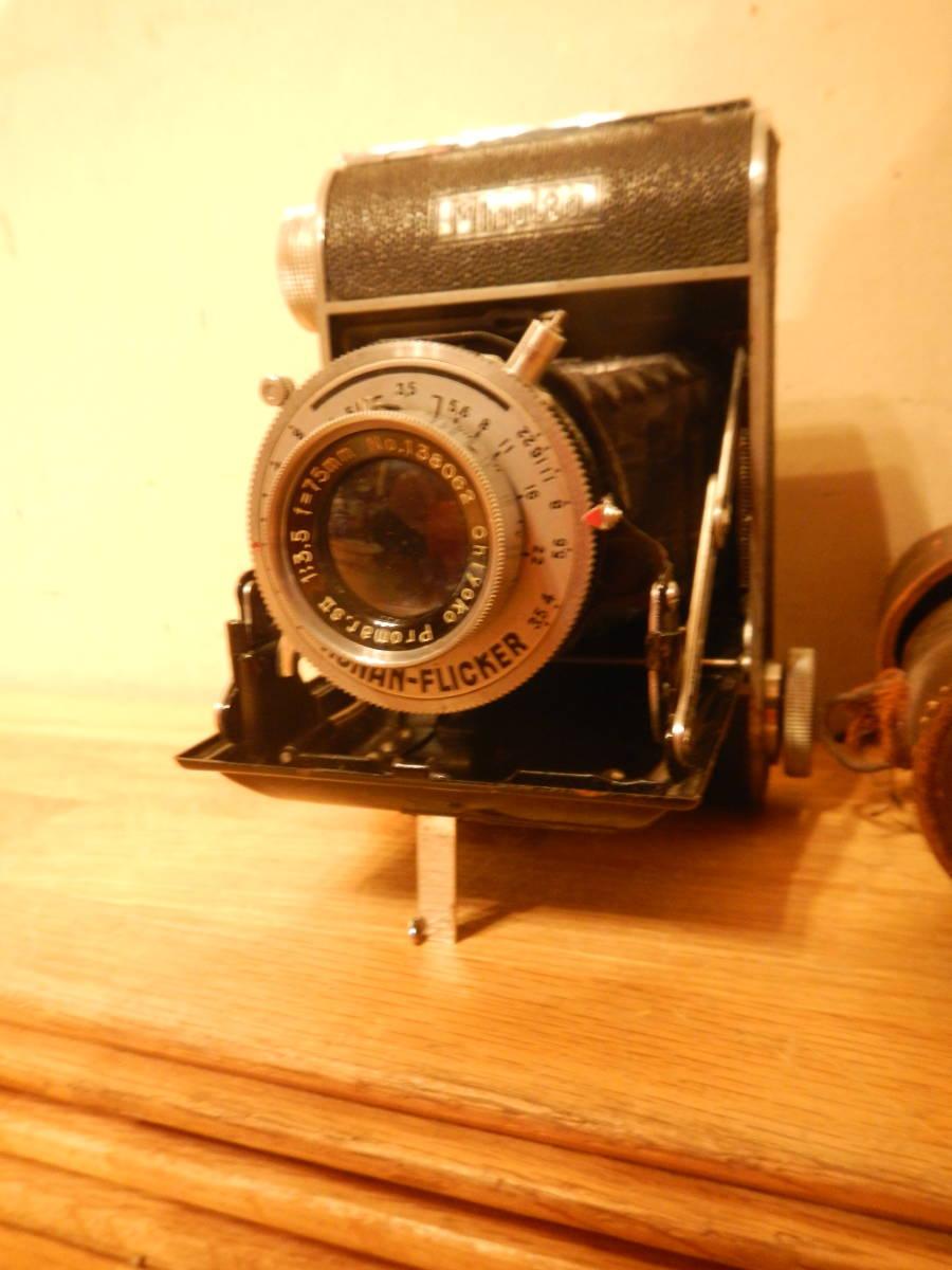 送料込 ミノルタMinolta 蛇腹式 中版カメラKONAN-FLICKER レンズchiyoko promar.sⅡ1:3.5f=75mm 中古現状_画像4