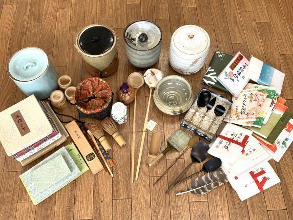 旧家蔵出 茶道具 大量まとめてセット 水差 茶碗 茶入 棗 蓋置 柄杓 茶筅 茶杓 灰匙 野点