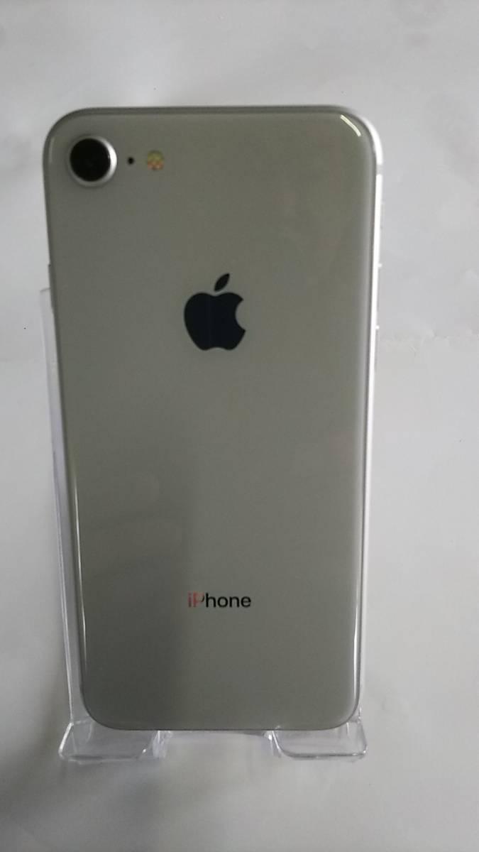 超美品 iPhone8 Silver 256GB SIMフリー _画像2