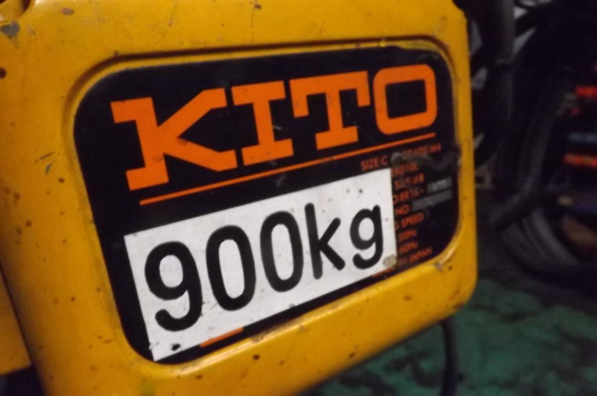 水没 ジャンク キトー 電動 チェーン ブロック チェン ホイスト チェンブロ クレーン ホイスト 900KG 1t ? _画像3