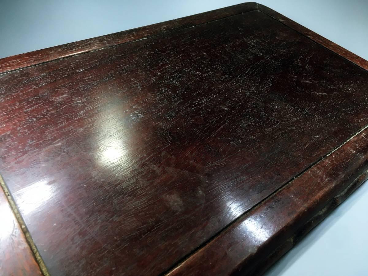 花梨 唐木 花台 香炉台 盆栽台 飾台 木製 長方形 中国美術 平台 時代 茶道具_画像7