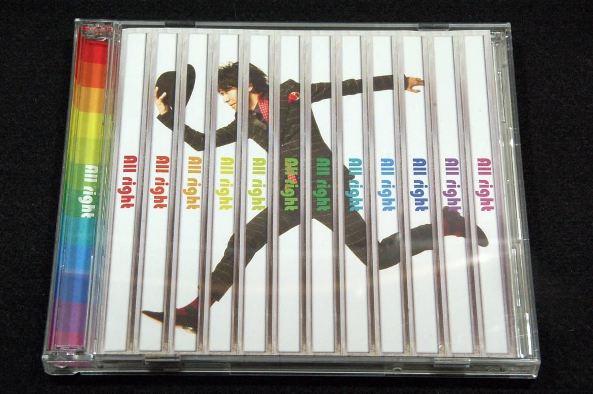 初回限定盤マキシシングルCD+DVD+帯■鈴村健一【All right】2013年10枚目/バベル.あいうえおんがく_画像1