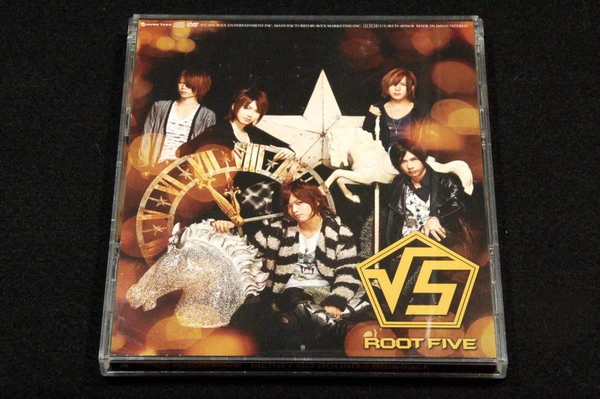 ヤフオク 初回限定盤cd Dvd 帯 イラストトレカ 5 Root Fi