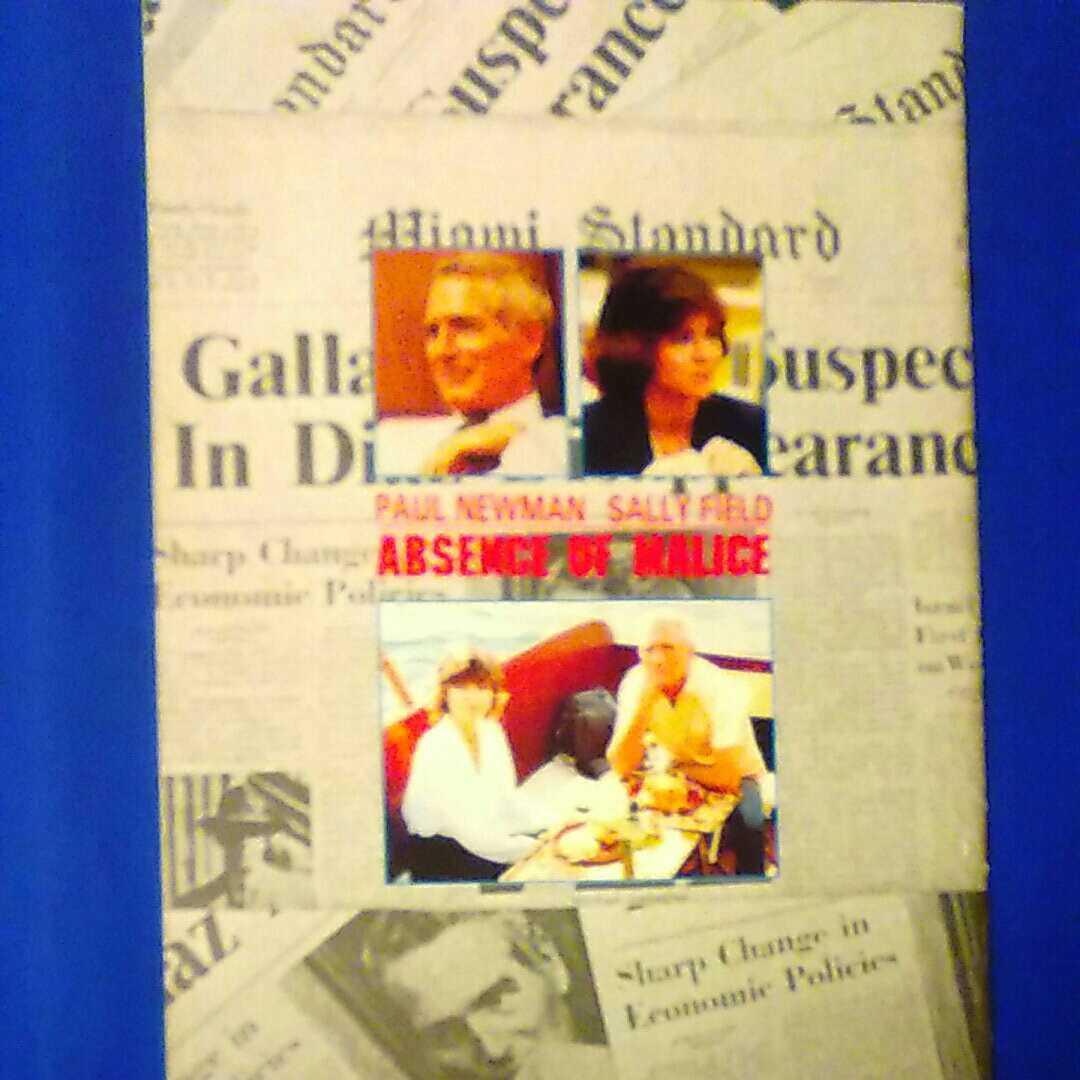 映画パンフレット スクープ 悪魔の不在 1981年 昭和56年_画像2