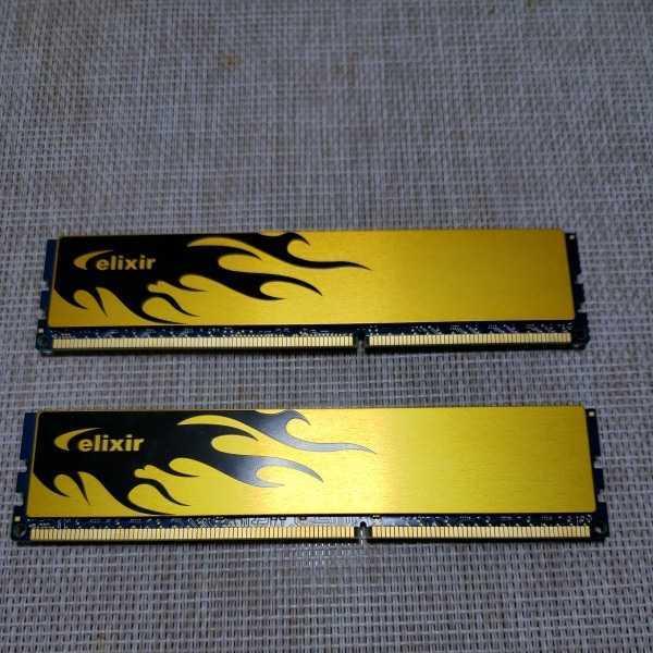 CFD elixir DDR3-1600 DDR3 8GB 2枚 セット_画像2