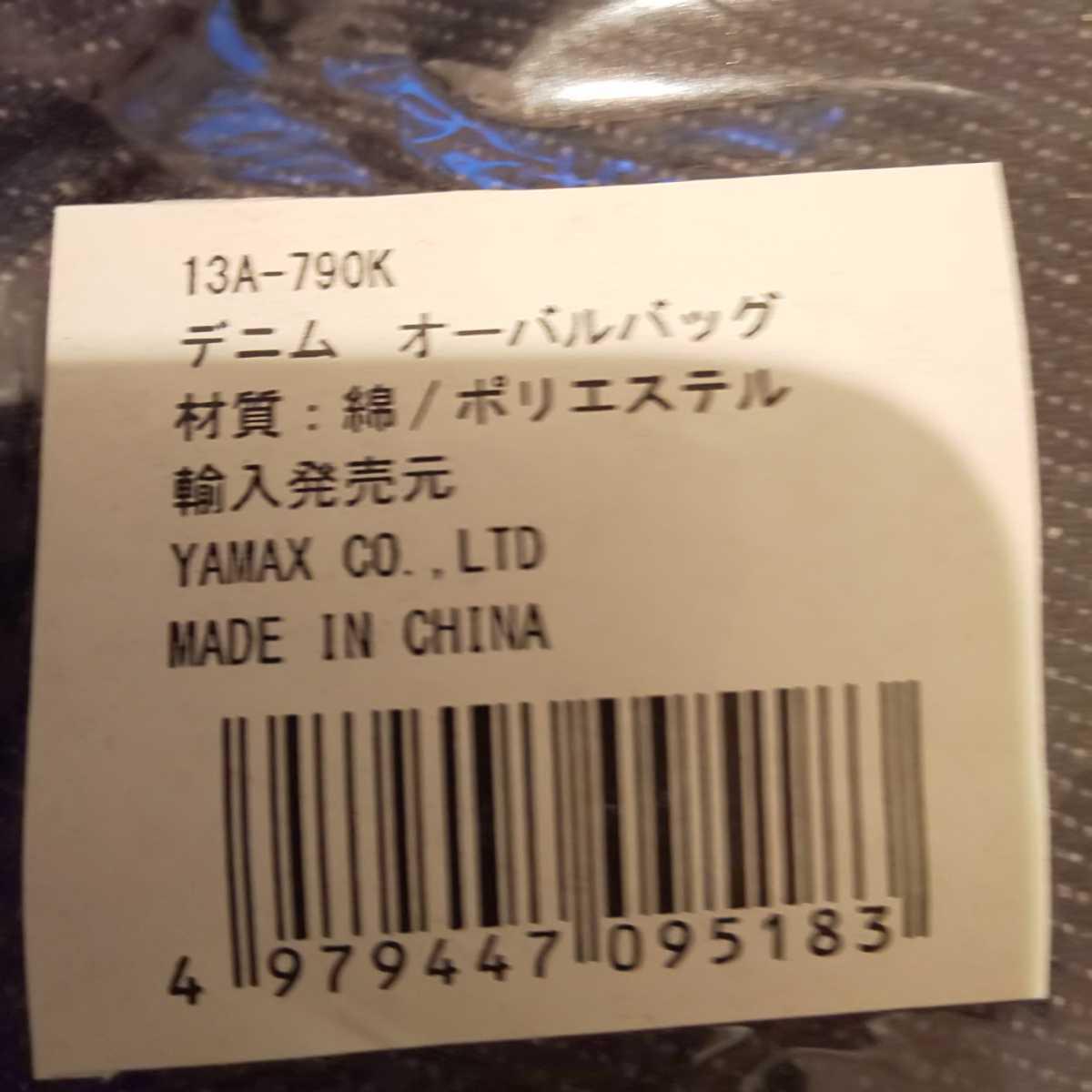 同梱可能 1円スタート! 新品未使用品 トートバッグ バックインバック セカンドバック レディース 女性用 akichan7777jp_画像4
