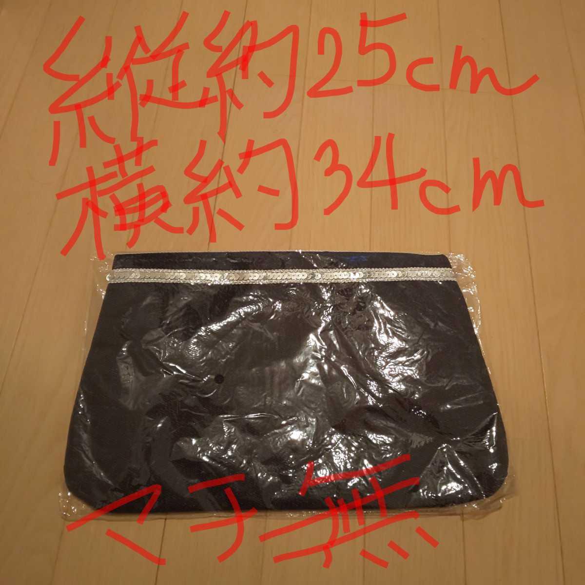 同梱可能 1円スタート! 新品未使用品 トートバッグ バックインバック セカンドバック レディース 女性用 akichan7777jp_画像3