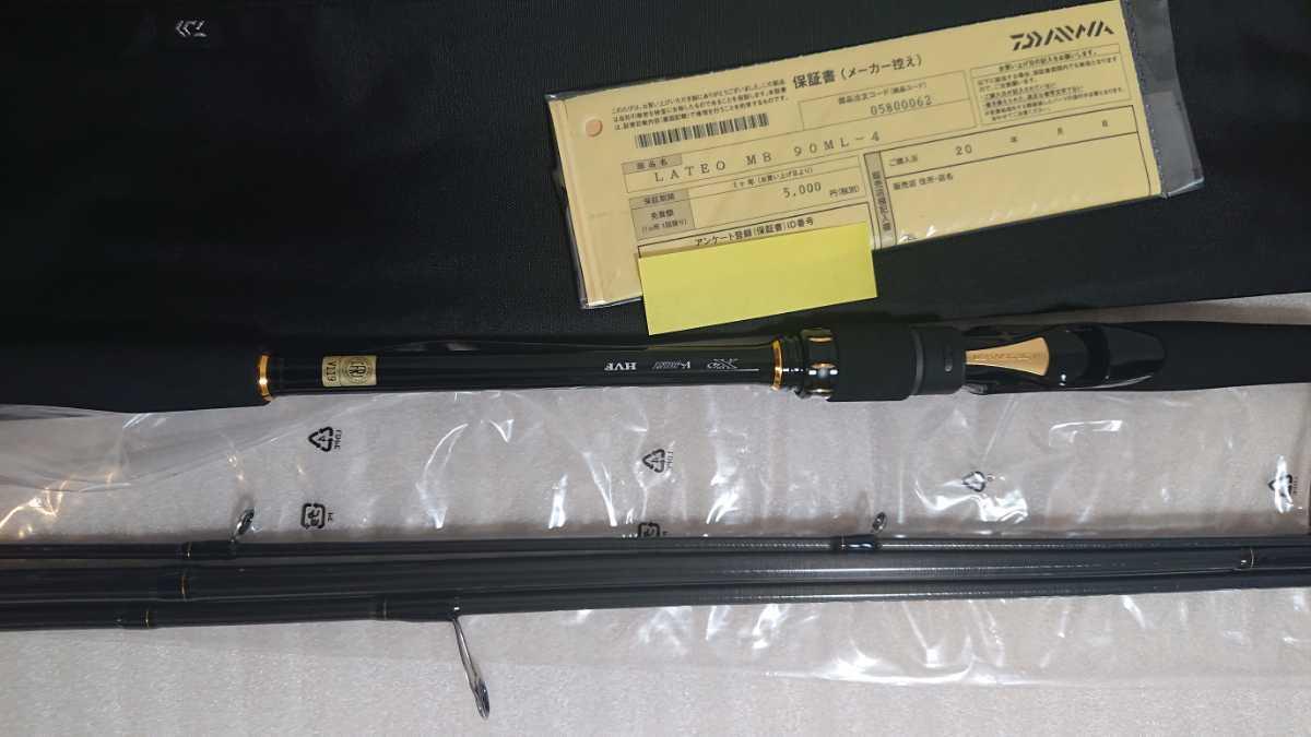 最新モデル 20 ラテオモバイル 90ML-4 新品、未使用 送料無料 ダイワ DAIWA LATEO MOBILE 90ML-4 シーバスロッド ショアジギ パックロッド_画像7