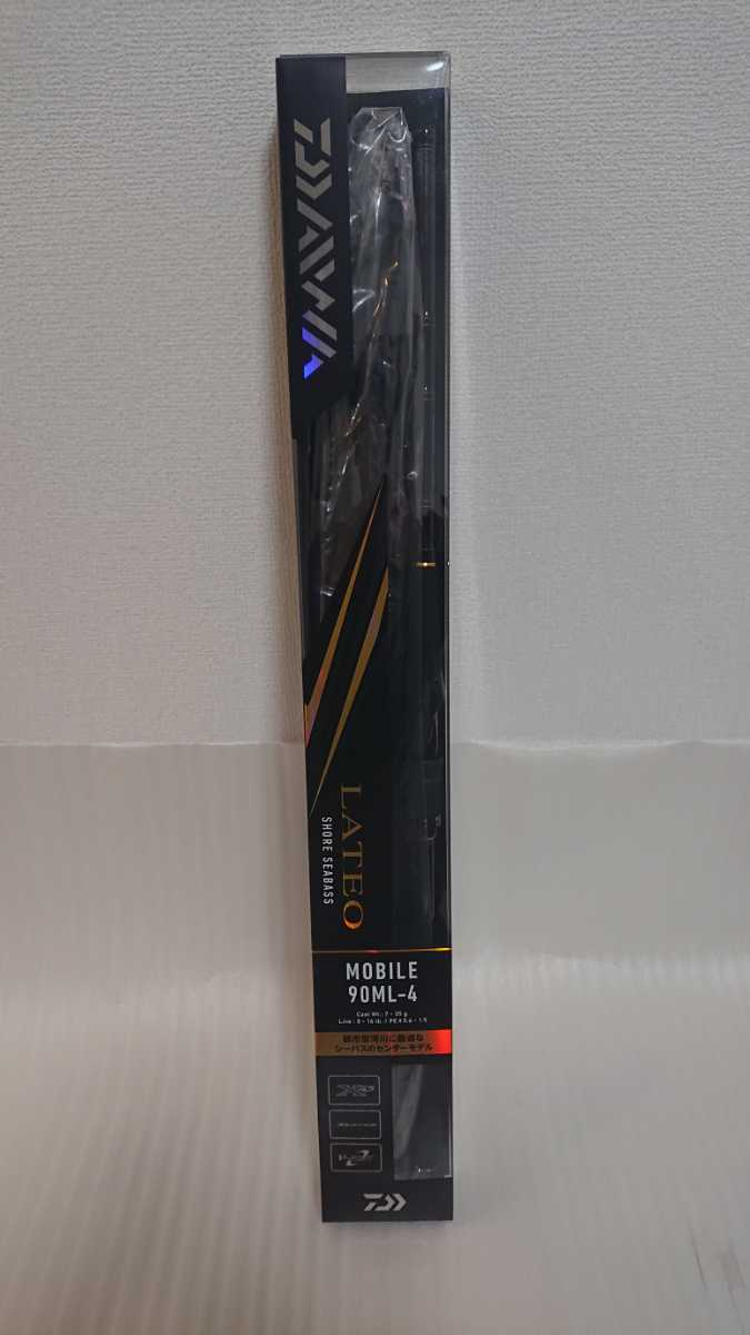 最新モデル 20 ラテオモバイル 90ML-4 新品、未使用 送料無料 ダイワ DAIWA LATEO MOBILE 90ML-4 シーバスロッド ショアジギ パックロッド_画像1