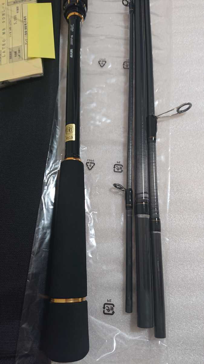 最新モデル 20 ラテオモバイル 90ML-4 新品、未使用 送料無料 ダイワ DAIWA LATEO MOBILE 90ML-4 シーバスロッド ショアジギ パックロッド_画像9