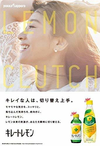 ポッカサッポロ キレートレモン. 155ml×24本 _画像3