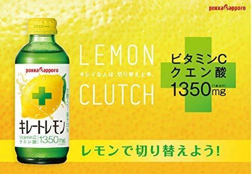 ポッカサッポロ キレートレモン. 155ml×24本 _画像6