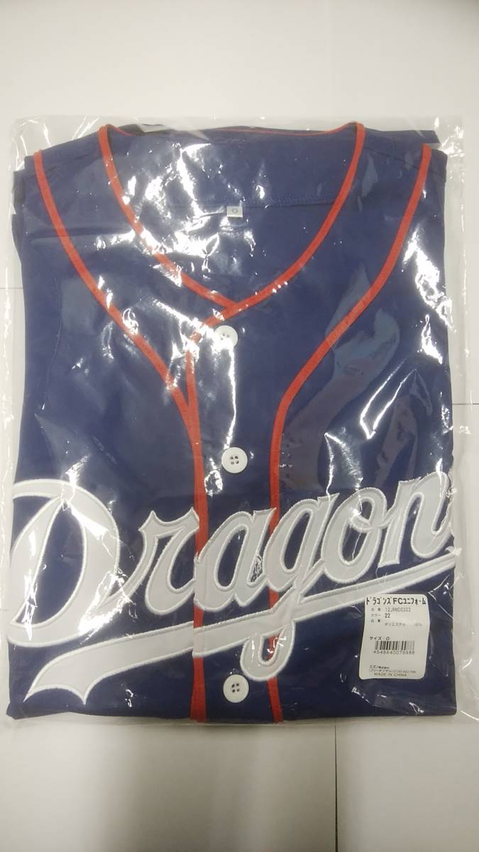Dragons FC Limited uniforms O size