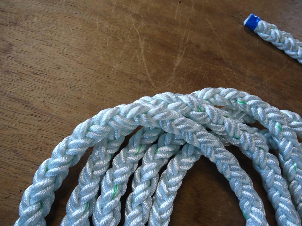 「ナイロンクロスロープ 14Φ 20m 送料無料」の画像3