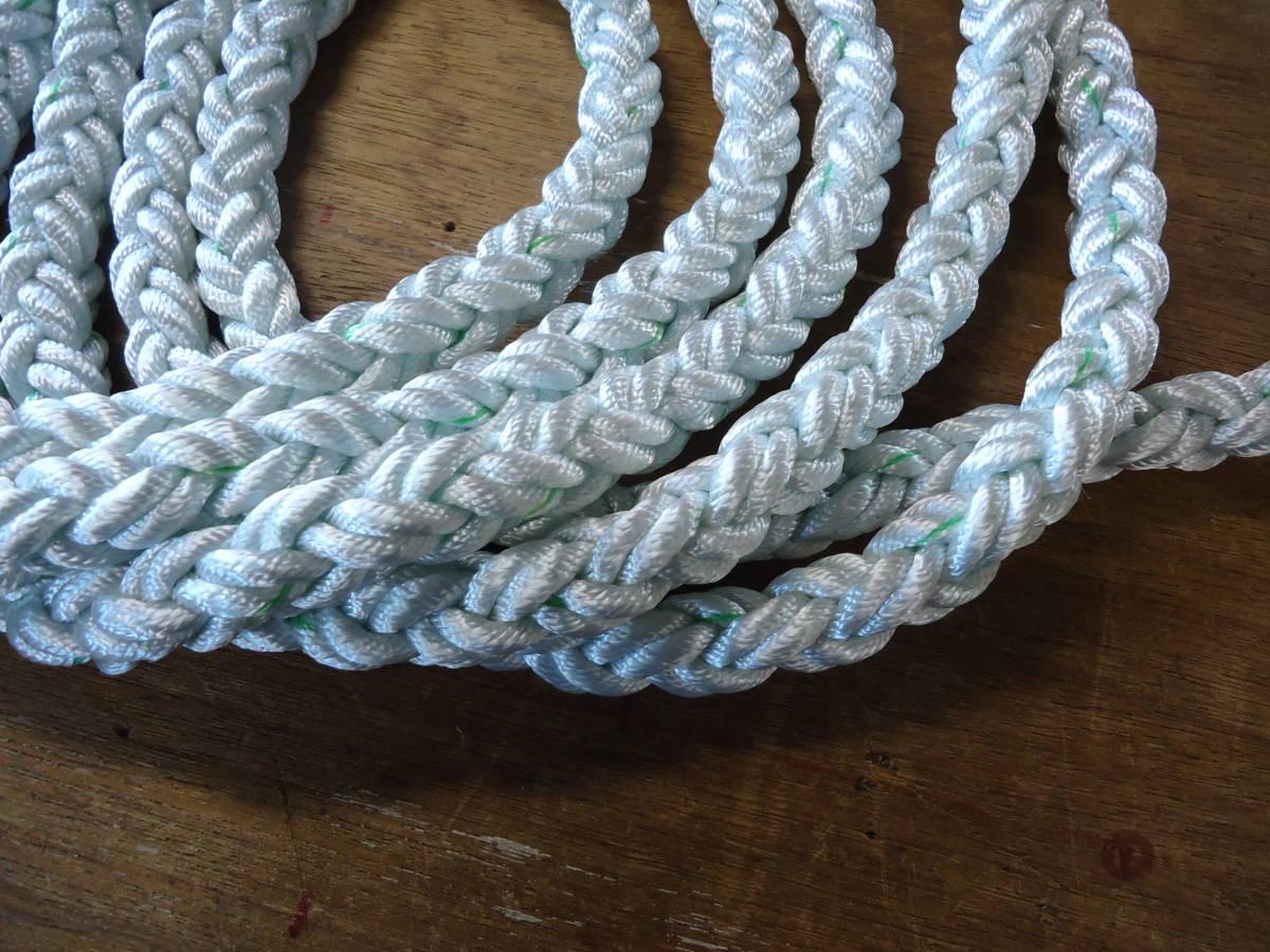 「ナイロンクロスロープ 16Φ 20m 送料無料」の画像2