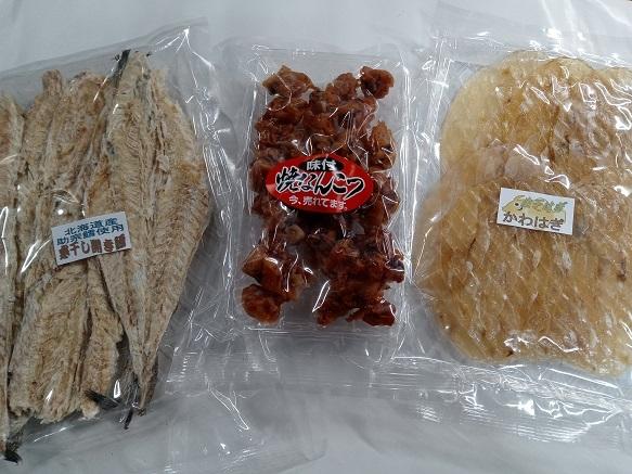 ★美味しいおつまみお好きな3袋選択!カワハギ、エイロール、つまみ鱈など_開きタラ、焼いかなんこつ、生干しカワハギ