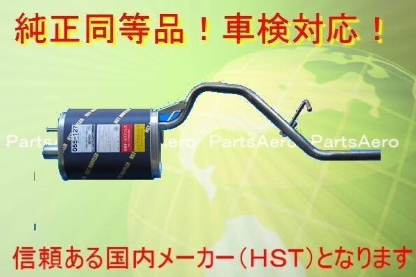 ハイゼットS200V S210V S200W S210W S220G S230G S20V 055-127_画像1