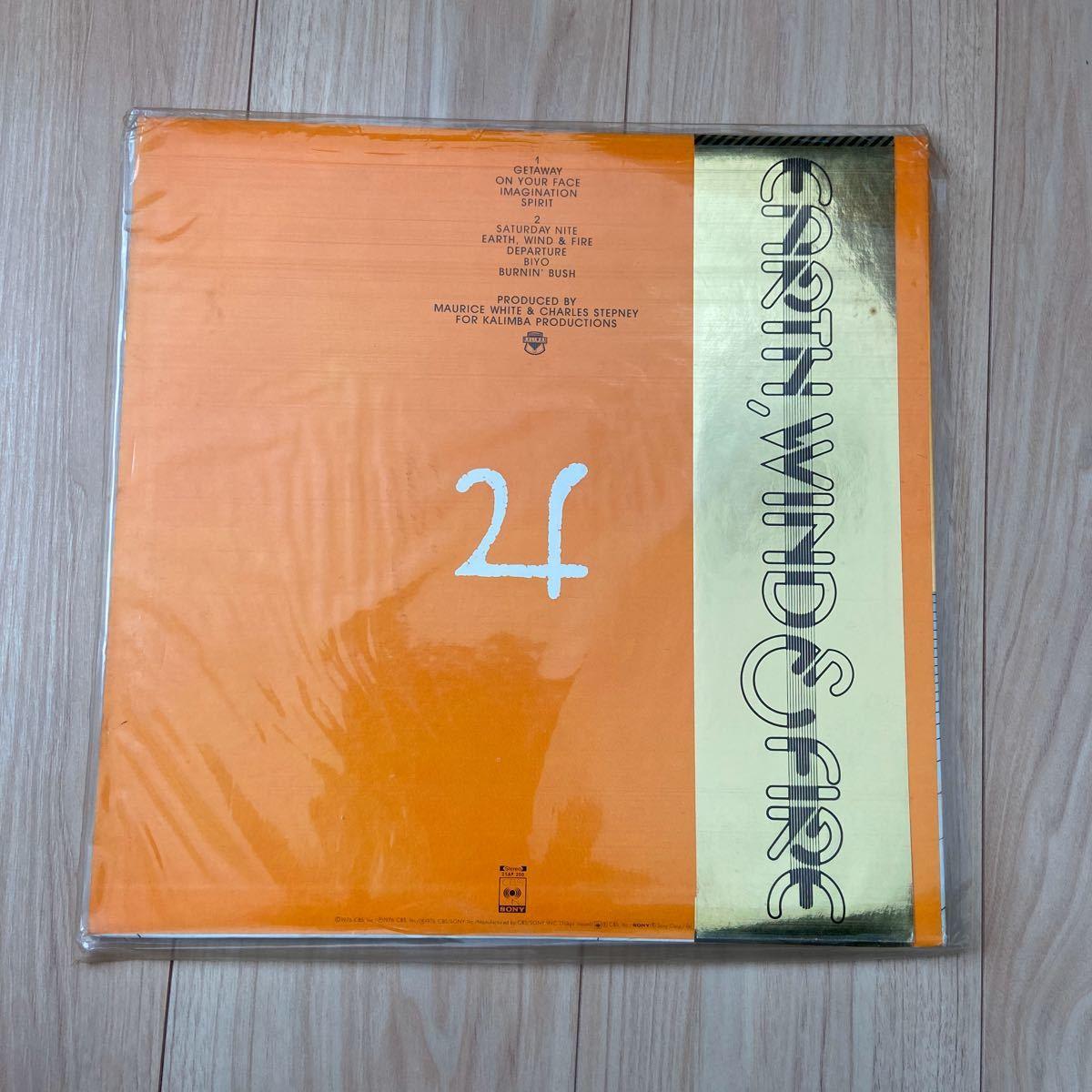 アースウィンド&ファイアー アナログ レコード