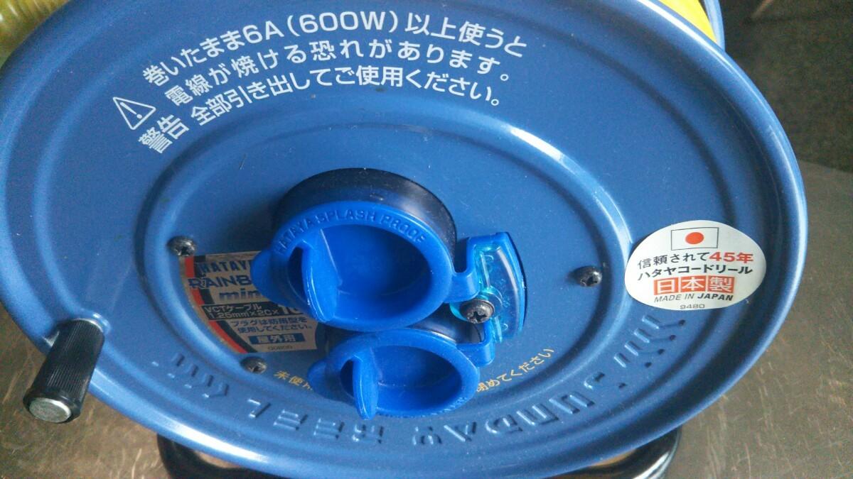 延長コ一ド日本製  、防水、配達料は出品者負担します。新品未使用です。