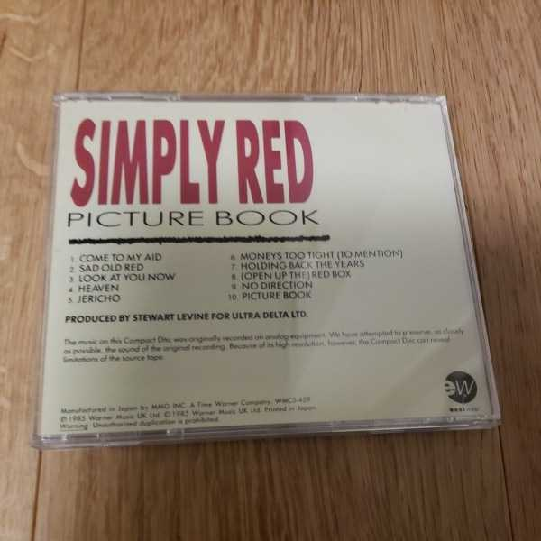 【CD】 Simply Red シンプリー・レッド Picture Book ピクチャー・ブック Holding Back the Years / Money's too tight 他