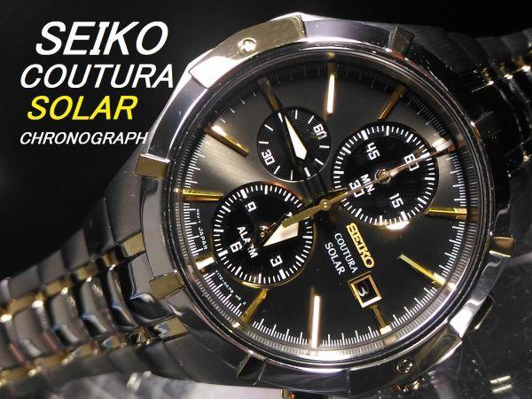 【1円】SEIKO セイコー COUTURA コーチュラ SOLAR ソーラー クロノグラフ 腕時計 メンズ