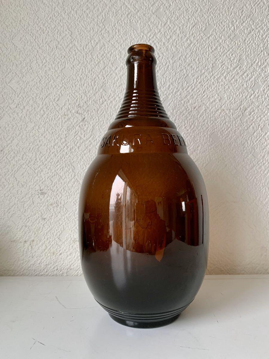 サクラビール キリンビール ビール瓶2本セット 昭和レトロ_画像4