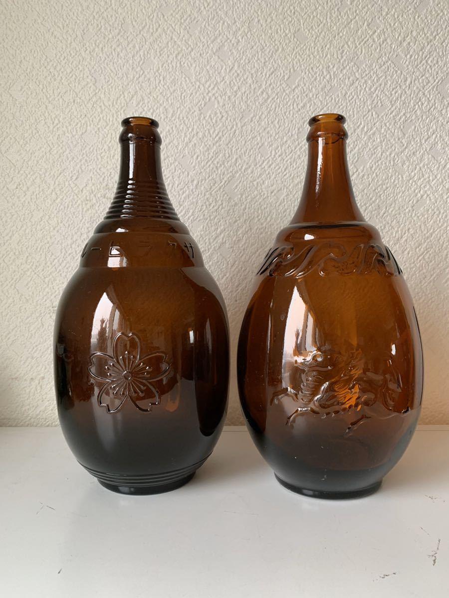 サクラビール キリンビール ビール瓶2本セット 昭和レトロ_画像1