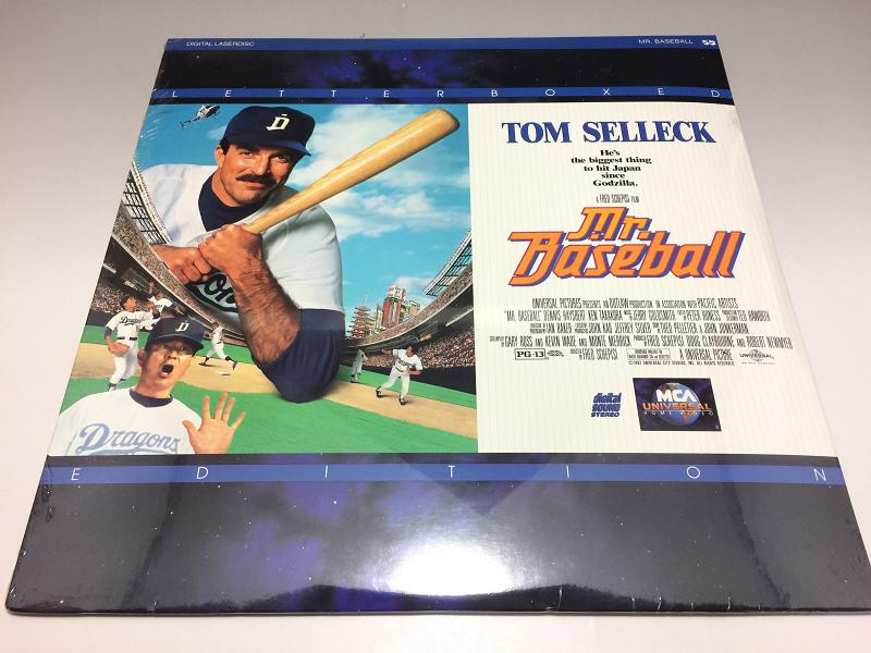 ★新品未開封★ Mr. Baseball ◆LD(レーザーディスク) 輸入盤 582_画像2