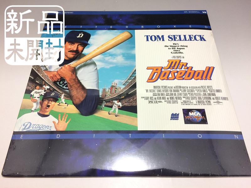 ★新品未開封★ Mr. Baseball ◆LD(レーザーディスク) 輸入盤 582_画像1