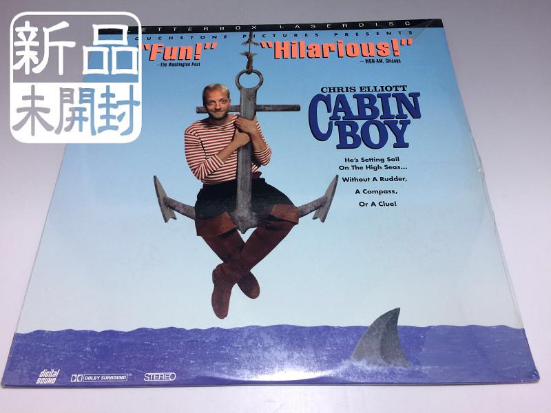 ★新品未開封★ CABIN BOY ◆LD(レーザーディスク) 輸入盤 544_画像1