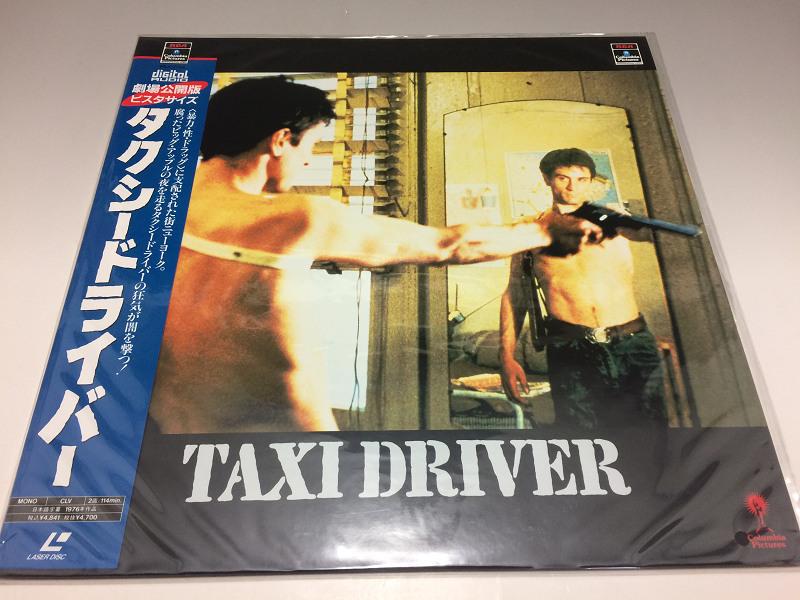 ★新品未開封★ タクシードライバー ◆LD(レーザーディスク) 488_画像2