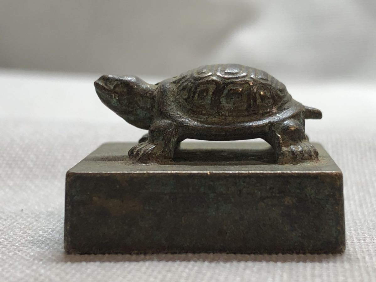時代物 李朝 銅製亀鈕印 朝鮮王朝 印材 朝鮮美術 骨董品 1994年に北朝鮮伝來 印鑑 レア
