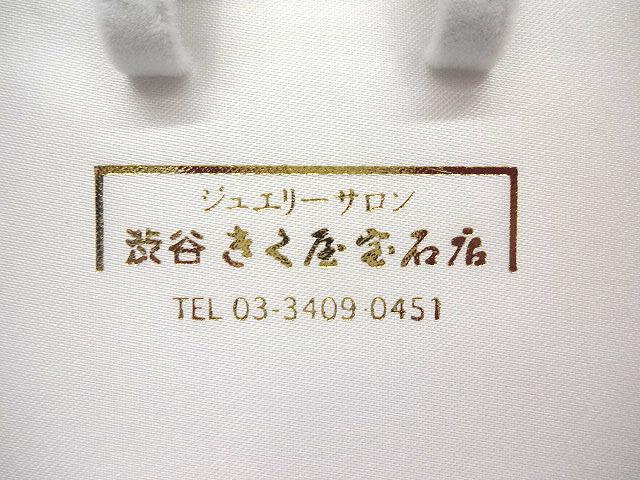 アコヤ真珠 花珠 パール ネックレス 約7.5-8.0mm SV金具 真珠科学研究所鑑定書付き テリ最強 最高品質_画像7