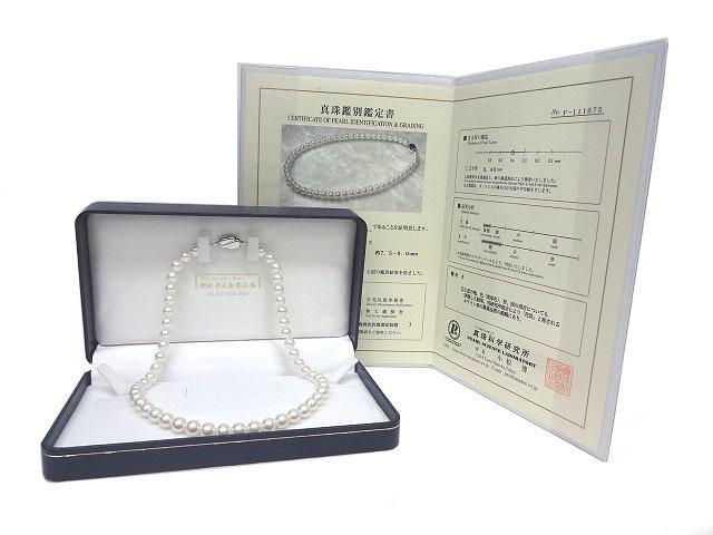 アコヤ真珠 花珠 パール ネックレス 約7.5-8.0mm SV金具 真珠科学研究所鑑定書付き テリ最強 最高品質_画像9