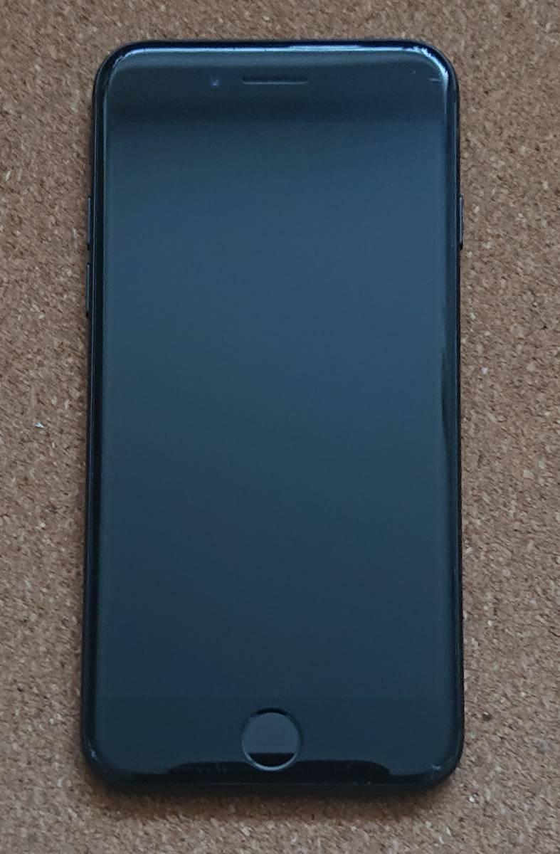 iPhone 7 SIMフリー ブラック ジャンク