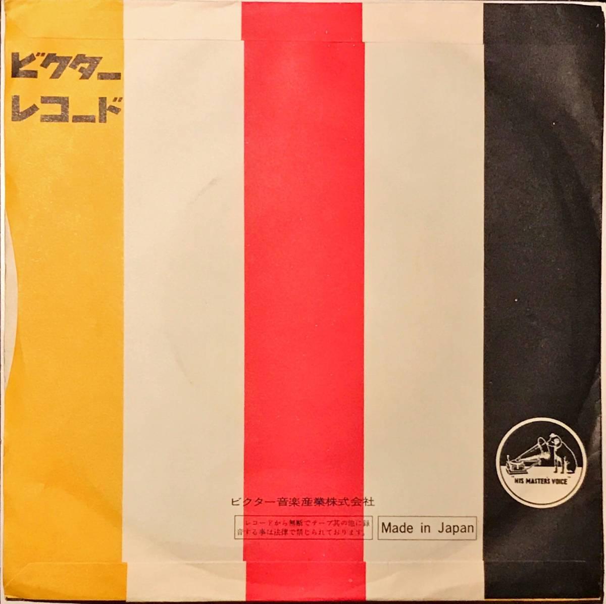 [試聴]和モノ メロウFOLK はねおか仁 // 別れの前に / 詩・歌・唄 ディープ歌謡 [EP]深町純フォークB級マイナー盤レコードmellow 7inch_画像3