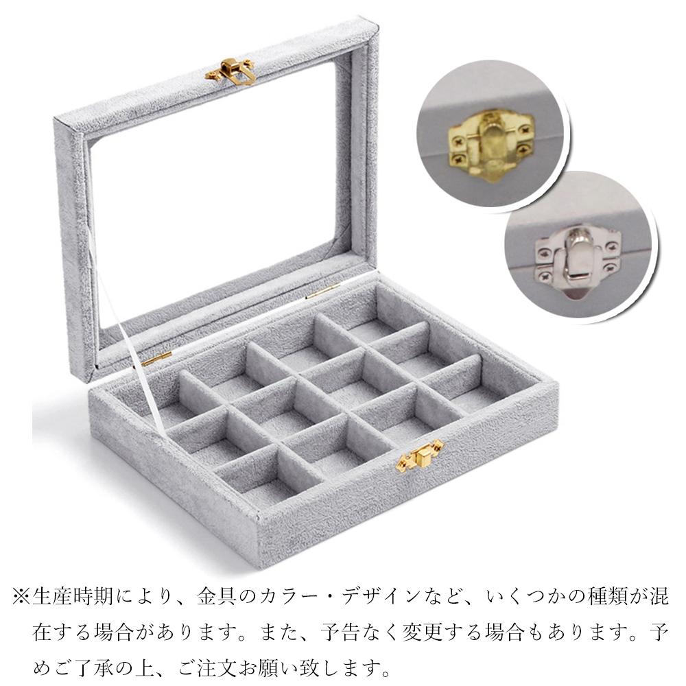 ジュエリーボックス アクセサリーケース 携帯用 大容量 ネックレス イヤリング 指輪 収納 おしゃれ ピアス_画像7