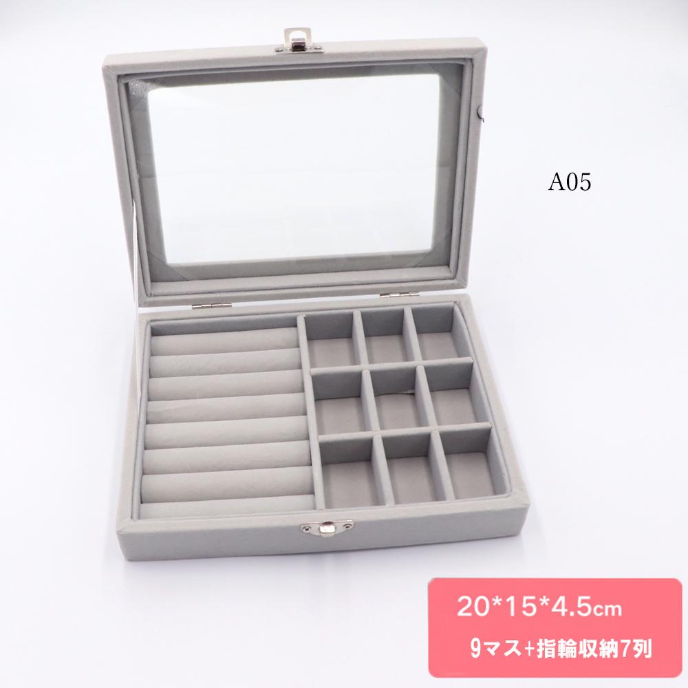 ジュエリーボックス アクセサリーケース 携帯用 大容量 ネックレス イヤリング 指輪 収納 おしゃれ ピアス_画像6