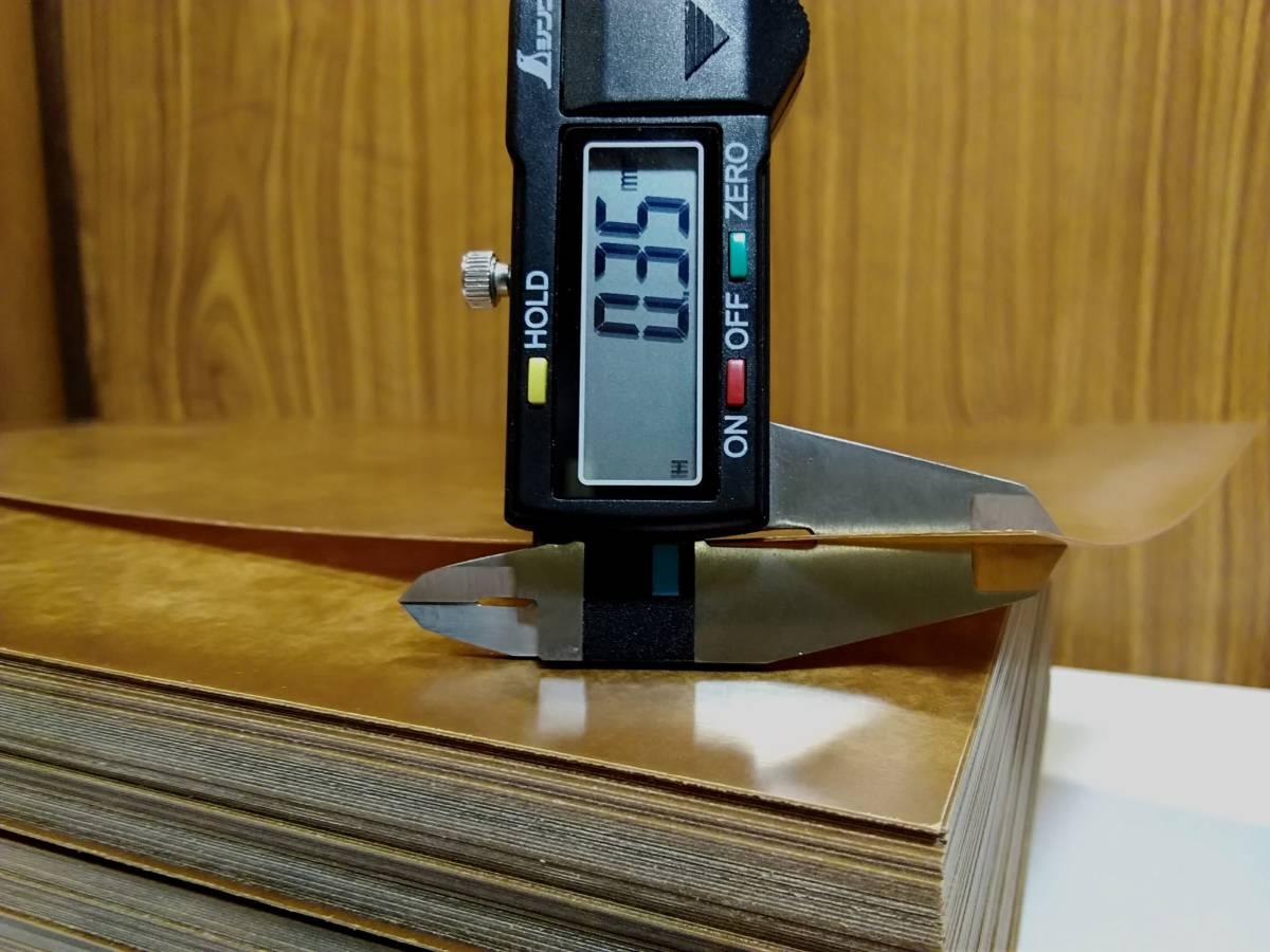 工作用ベークライト うすめ 6kg 0.35t_画像5