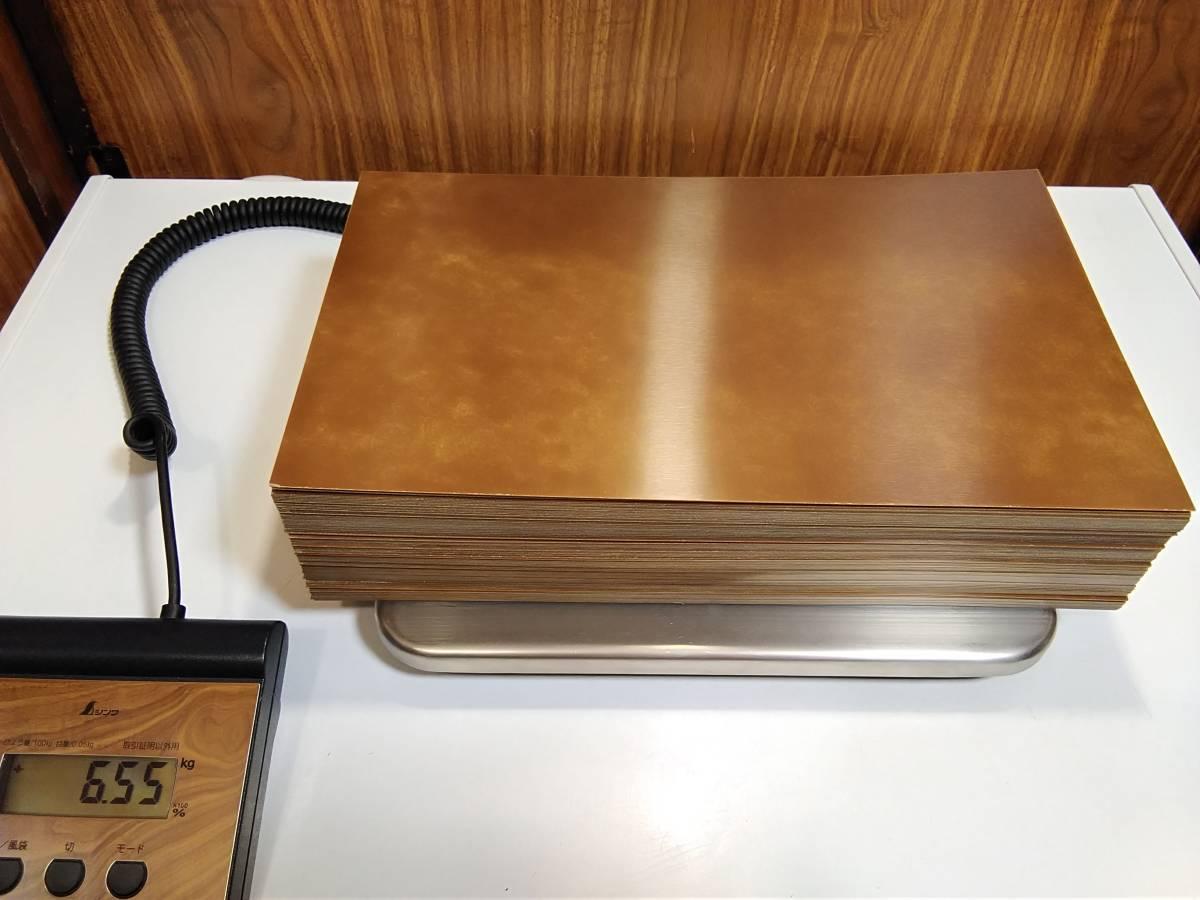 工作用ベークライト うすめ 6kg 0.35t_画像8
