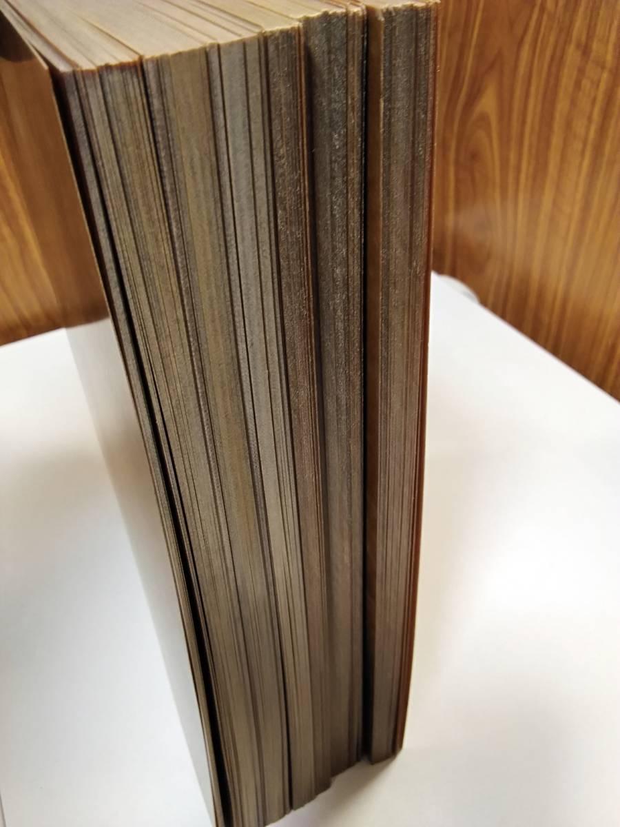 工作用ベークライト うすめ 6kg 0.35t_画像4