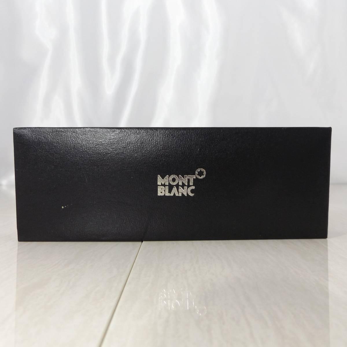 【1円スタート】MONTBLANC モンブラン ボールペン 筆記用具 シルバー×ブラック 箱付き 文房具 ビジネス 通勤_画像8