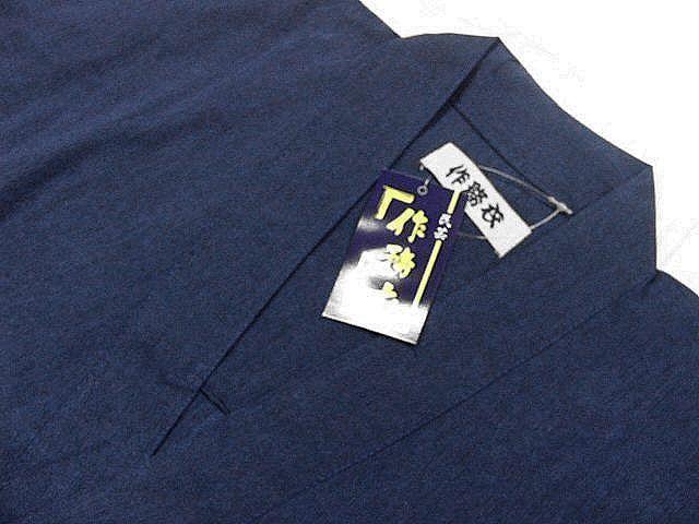 わけあり品 濃紺色地 綿100%・薄手無地生地 作務衣 Mサイズ 未使用品_画像4